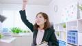 success asian business woman 48811279