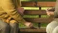 长凳 老人 女性 48845512