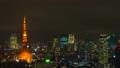 東京夜景,遊戲中時光倒流,東京塔燈,修復 48886724