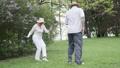 couple, old, man 48968436