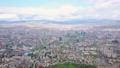 Mongolia, Ulaanbaatar Panorama of the city from a, 48995692