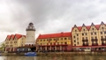 Russia, Kaliningrad, rain. Fish Village with a lig 48995721