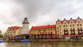 Russia, Kaliningrad, rain. Fish Village with a lig 48995723
