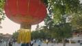 Lantern in Beijing by day 49001055