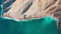 Aerial View Seascape with Waves on Rocky Coast 49419711