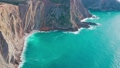 Aerial View Seascape with Waves on Rocky Coast 49419714