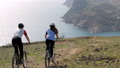 Young couple by mountain bicycles 50056720