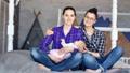 동성애자, 가족, 가정 50148541
