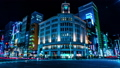 Timelapse intersection of Ginza 50373510