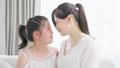 アジア人 アジアン アジア風の動画 50752271
