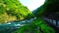 Niigata Tokamachi City Kiyotsukyo Sound พร้อม FIX 50780548