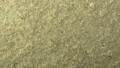 バック用石材 横パンニング 50892603