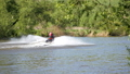 Jet ski on the river. Splashes fly apart. 53178898