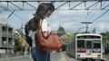 """ความร่วมมือถ่ายรูปคู่เดินทาง """"Keio Electric Railway Co. , Ltd. """" 53763168"""