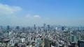 Shinjuku Shibuya Ebisu Town 2019 แก้ไข 54004404