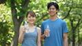 Couple jogging image 54315424