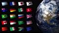 ธง G20 และโลก 54597540