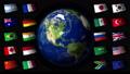 ธง G20 และโลก 54597541