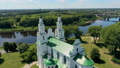 Belarus, Polotsk Aerial View: Cathedral of Saint Sophia by Dvina River in Summer 54623262