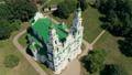 Church St Sophia in Polotsk, Belarus, Europe (Aerial view of Orthodox Landmark) 54623267