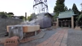 有馬溫泉天神噴泉 55015439