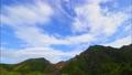 Clouds flowing through Nasu Asahidake 56858991