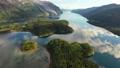 Aerial footage Beautiful Nature Norway 56880108