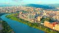 Aerial View Of Taipei Taiwan 56954317