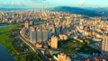 Aerial View Of Taipei Taiwan 56954325