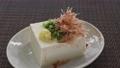 冷冻Hiyayako冷冻豆腐,洋葱,生姜,鲣鱼,大豆,日本料理,配菜 56964901