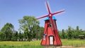 Slow spinning windmill 59656140