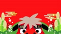 New Year's card video 2020 Lion Dance and Rat 60439079