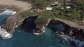 Aerial view of a rocky region of coastal Puerto Rico. 63362810