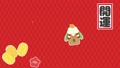 Lucky Items New Year's card New Year's material Red background 63770600