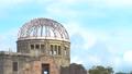 A-Bomb Dome 64019618