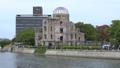原子彈圓頂(4K拍攝高清畫質) 64019960