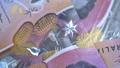 Australian 5 dollar AUD banknotes close up 65649032