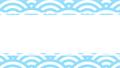 """帶標題框的日式動畫"""" Aominami"""" 66736208"""