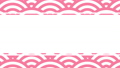 """帶標題框的日式動畫"""" Aominami"""" 66736220"""