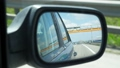 Rear mirror of a driving car 66739938