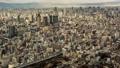 Time lapse of Osaka cityscape in Osaka, Japan 69014129