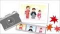 753穿著和服的兒童的紀念照片動畫 69993090