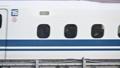 東海道新幹線 70022539