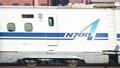 東海道新幹線 70022541