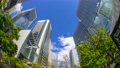 Tokyo Shinagawa Building Time Lapse Green Looking Up Fisheye Zoom Out 70809894