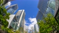 Tokyo Shinagawa Building Time Lapse Green Looking up Fisheye Tilde Down 70809897