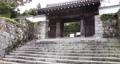 初秋在京都的Sansenin正門 70999283