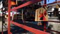 Sanada Shrine [Ueda Castle Ruins Park] 72830646