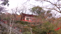 [Kyoto] Kurama Temple 72878352