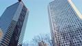 東京都新宿区西新宿の高層ビル群の街並み 73185666